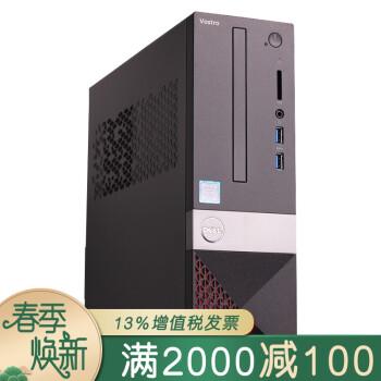 デル(DELL)の成果は3268ビジネス用のミニデスクデスクミニコンピュータの財務の領収書でWin 7システムG 4560/シングルデスク対応WIN 7 4 Gメモリ/1 Tマシン/カスタマイズ版に変更できます。