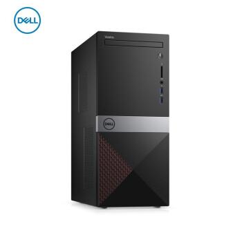 デュル(DELL)ビジネス用ディスクリングの全機企業のオフィス本台G 5400の成績は3670-12 N 8単本台G 5400 4 Gメモリ1 Tハードディスクの標準装備です。