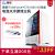 铭影i 7/GTP 1060グラフティ/16 G/480 Gオフィスゲムデスクパソコン本台プロモーションパソコン本台