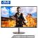 アイリス(ASUS)傲世Z 6000 23.8インチ全面的なスクリーンゲームのデザイン一体型のデスティックパッドコンピュータ(i 7-7700 HQ 16 G 256 GS+1 T GTRX 1050 4 GグラフティFHD)ブラック