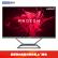 P 21 plus 23.8インチゲムデスク一体型デススクPC(AMDシャープ3 G 240 GS SDデュアルWiFi WiFiマウス3年訪問)ゲームコムVega核表示