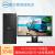 デュル(DELL)OutPlex 3050 MTデスク本台Corei 3/i 5 bit nes用ディックコンピュータ【ディスプレイセット】E 2216 Hv 21.5 I 3-7100 G 1 TBセット表示Win 7