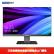 上昇商叡P 23 23.8インチオフィスデップ一体型デスクPC(9世代i 3-9100 G 2400 GSツインWiFi WiFiマウス3年訪問)商用家庭用パソコン