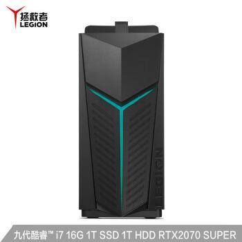 レノボム(Lenovo)救護者刃9000 3代インテ・コレi 7デザイナーゲムマシン本台(i 7-9700 K RTX 200 super側透水冷16 G 1 T+1 T)