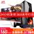 クールエレエイトコア/デュアルハードディスク/GTV 1060デスティックコンピュータ本台4 Kハイビィプロプロプロモーションユニット全台+24インチモニター1セット