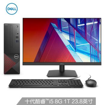 デル(DELL)は3681ビジネ用デスホップコンピュータの整機(10代i 5-0400 8 G 1 T 3年の訪問アフターサービス)を達成しました。23.8インチです。