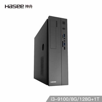 神舟(HASEE)新瑞X 20-9181 Wビジネ用ディスクリング本台(i 3-9100 8 G 128 GS+1 T内蔵wifi win 10)