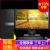 デルディスクイクマシン(DELL)OptiPlex 7060 MT i 7 8世代6コア商用図形描画設計3 Dレンダリングモデリングデスップマシンコンピュータに23.8インチE 2417 H Blu-rayDisc I 7-8700/2 T+512固体/2 Gグラフティ