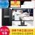 デュル(DELL)OptiPlex 5060 MTビデオネ用企业级デビュー5-8500/8 G/256 Tを表现します。