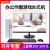 レノボブ(Lenovo)デスクコンピュータオフィスゲーム美ワーク図PS CAD LOL CF DNF学生家庭用財務業務本部+23.8インチディスプレイi 7-8700 16 G 2 T+240 G固体2 G