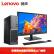 レノボム(Lenovo)は、M 400 e(PLUS)ビジネ用ディップ・パンティー完成機(I 5-7400 G 1 T+128 GSSD 1 Gグラフド・シリア4年訪問)20.7インチ