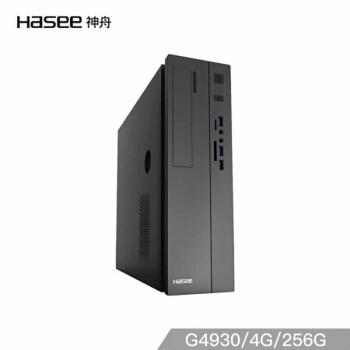 神舟HASEE新瑞E 20-4340 S 2 Wビジネ用ディスクリング本台(G 4930 4 G DDR 4 256 GS SD内蔵WIFI WIN 10)