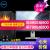 デルデスク机OptiPlex 7070 mt升7080 MTビジネス用当台コンピュータゲーム机九代U 8核23.8インチディスプレイP 419 H I 7-0700/16 G/1 T+256 G/4 Gグラフトラックトラックド