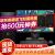 Dell(DELL)OptiPlex 7080 MT 10代8核i 7デザインモデリングレンダリングデスティックコンピュータ7070アップグレード版に23.8 P 259 Hマイクロフレーム回転リフトi 7/32 G/512+2 T/1660 Ti-6 Gグラフドを配合します。