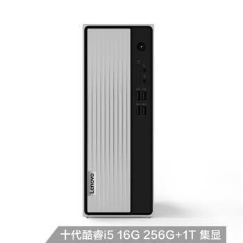 レノボー天逸510 SラインCore 10代i 5 destock Con pi整機(i 5-0400 16 G 1 T+256 G SSD win 10)単冊台